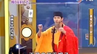 阿飛-達人總動員-第9/14集(附全裸原始版)夢移三缺一20130119