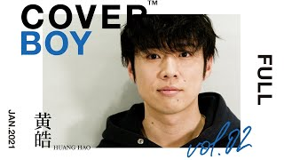 "【COVER BOY vol.2 ""黄皓""】FULL ver"