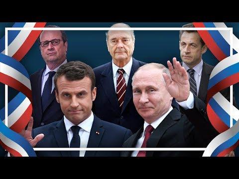 Retour en images sur les relations de Vladimir Poutine avec les différents présidents français