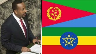 Eritrea - New Ethiopian PM Abiy Ahmed calls for