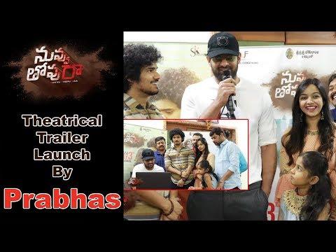 Nuvvu Thopura Movie Theatrical Trailer Launch
