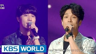 Homme - Lovable | 옴므 - 사랑스러워 [Immortal Songs 2]