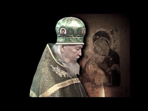 Памяти архимандрита Петра Кучминского....Как пастух Павел стал старцем Петром.