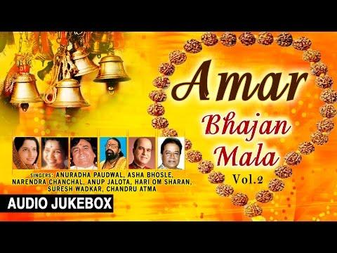 Morning Bhakti Bhajans, Amar BhajanMala Vol.2 Anuradha Paudwal,Asha Bhosle,Anup Jalota,Hariom Sharan