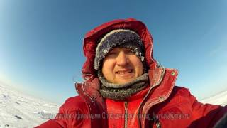 Вокруг Байкала - несколько серий большого цикла фильмов о путешествии вокруг Байкала.