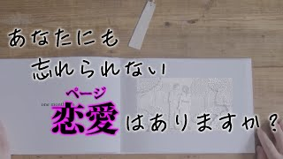 ナオト・インティライミ-「しおり」リリックビデオFrom20thSingle「ハイビスカス/しおり」2018.7.10Release!!