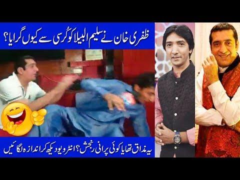 Zafri Khan Funniest Interview on Albela TV with Saleem Albela