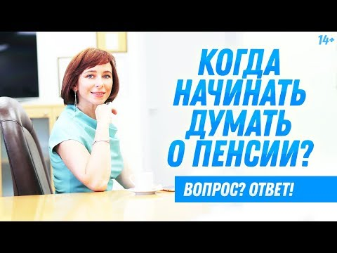 Счет в рублях бинарные опционы
