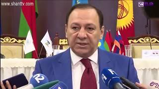 ТВ Шант о Форуме 2018
