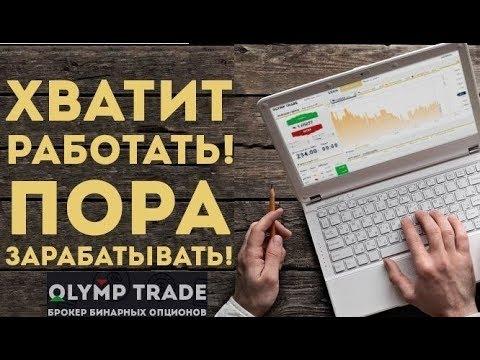 Лучший брокер для криптовалют