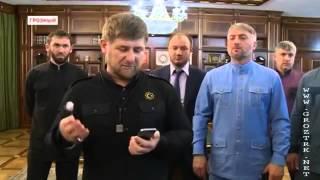 Допрос вымогателей!!!РамзанКадыров.