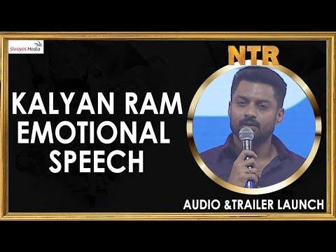 Kalyan Ram Emotional Speech @NTR Biopic Audio & Trailer Launch Event