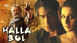 Halla Bol (HD) | Ajay Devgn | Vidya Balan | Pankaj   - YouTube