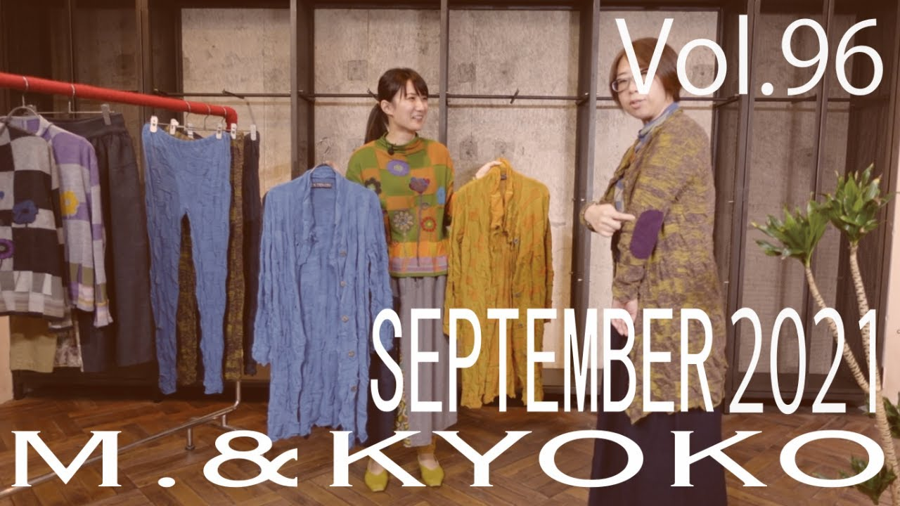M.&KYOKO Vol.96 SEPTEMBER 2021