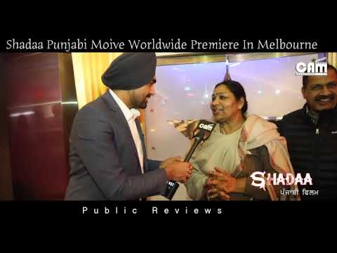 Download Shadaa Public Reviews In Melbourne Video 3GP Mp4 FLV HD Mp3