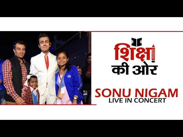 Sonu Nigam Live Concert