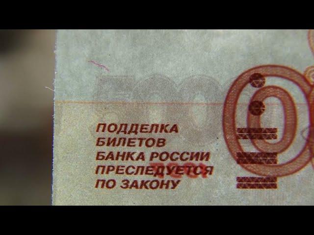 В Ангарске будут судить фальшивомонетчиков