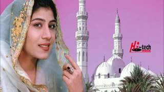Zahe Muqaddar Huzoor E Haq Se Salam Aaya Payam Aaya ( Beautiful Naat In Girl Voice [ 360 P Mp4 ] )