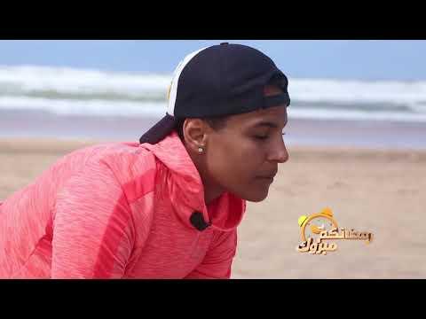 العرب اليوم - شاهد: تمارين رياضية يُنصح بمزاولتها في رمضان
