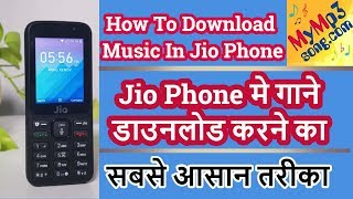 jio phone file manager download