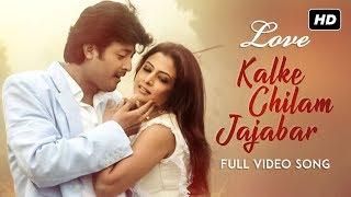 Kalke Chilam Jajabar | Love | Jisshu | Koel | Saptak | Monali | Jeet Gannguli | Riingo | SVF
