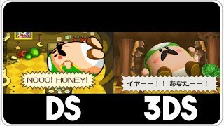 Mario & Luigi: Bowser's Inside Story 3DS vs. DS - Intro Comparison