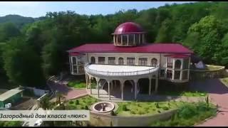 Резиденция Путина 9млн. евро в Сочи продаю