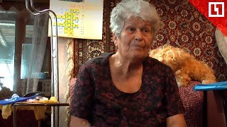 Бабушка ищет наследницу