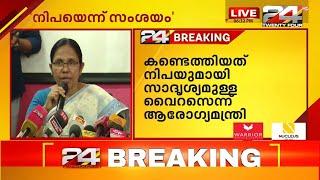 24News Malayalam - मुफ्त ऑनलाइन वीडियो