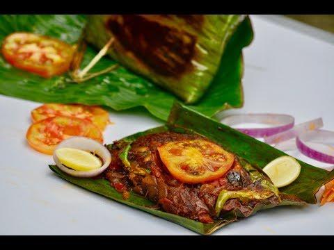 Kerala Meen Pollichathu/Fish Pollichathu