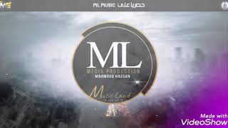 تحميل و استماع مهرجان اموت على زميلي حسن البرنس _ نور عسليه 2020 MP3