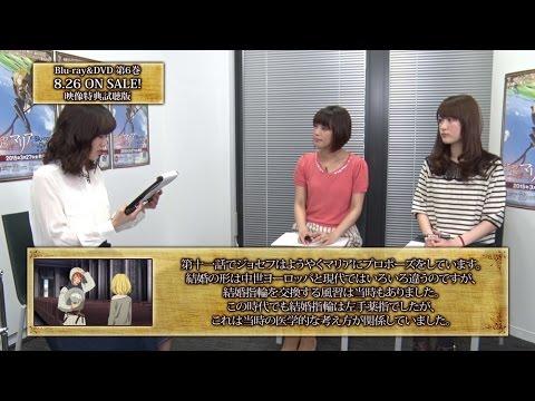 【声優動画】純潔のマリア映像特典、日笠陽子と小松未可子がカルトクイズに挑戦wwwwww