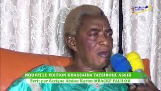 Nouvelle Edition Khassida Taysiroul Assir | Ecrit Par Serigne Abdou Karim Mbacké Fallilou
