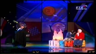 Новые русские бабки-Ужасы.wmv