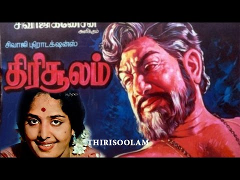 Aaru Tamil Movie Watch Online Youtube