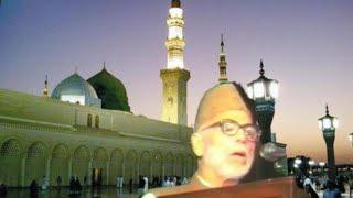 Hamad By Azam Chishti Ay Khuda Ay Khuda Zabai