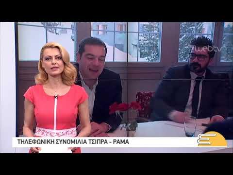Τίτλοι Ειδήσεων ΕΡΤ3 10.00 | 05/04/2019 | ΕΡΤ