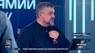 Ярошевич не зміг аргументовано довести, яка користь українцям від євроблях