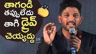 Allu Arjun Speech about Traffic Awareness