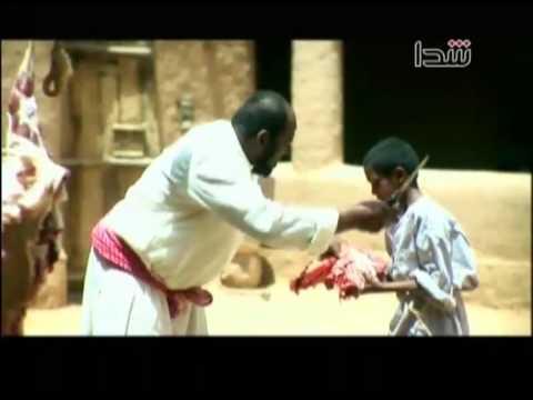 أفراح العيد – بدر النقيدان – مسلسل غبار الهجير