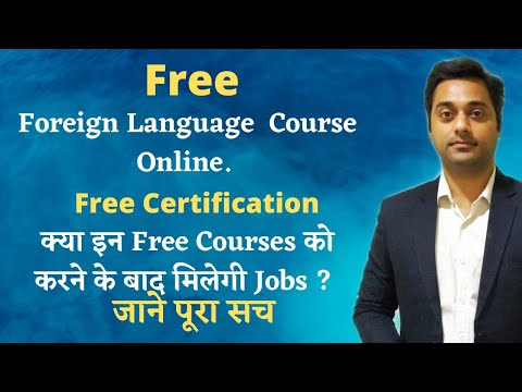 Free Foreign language course online | Free Certification | Foreign ...