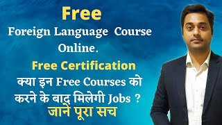 Free Foreign language course online | Free Certification | Foreign language career
