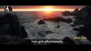 اغاني طرب MP3 جيت أعتذر | صالح البكاي - بمشاركة علي عسكر تحميل MP3