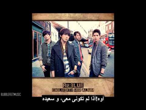 CNBLUE - LaLaLa - Arabic Sub