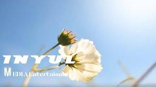 봄날, 벚꽃 그리고 너 뉴에이지 피아노 힐링 [Spring, Cherry And New Age Piano  Healing]  春に似合う歌