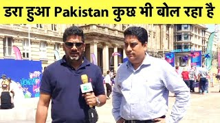 Former Pakistan Players Shame Game of Cricket, Say India Will Lose Intentionally To Make Pak Exit