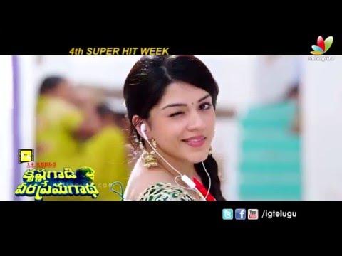 Krishnagaadi-Veera-Prema-Gaadha-Latest-Trailer-ll-Nani-ll-Mehreen-05-03-2016
