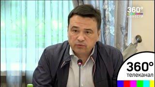 Андрей Воробьев проверил благоустройство Богородского городского округа