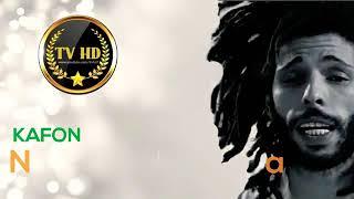 Kafon - Nheb ngualaa | نحب نڨلع (Lyrics/Paroles/الكلمات) تحميل MP3