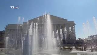 У драмтеатра запускают фонтан